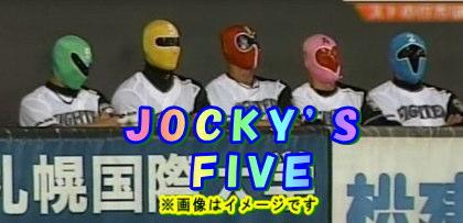 Jocky's+5 イメージ画